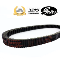GATES ARAMID (KEVLAR) V-BELT (FOR VESPA) (23100-VSP-41809)