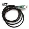 YUMINASHI USB PGMA-FI PROGRAMMER CABLE (32102-000-PGMA)