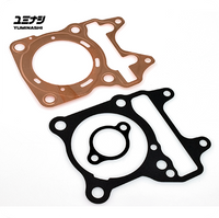 YUMINASHI 60MM (0.3MM) COPPER GASKET SET (eSP 125 HEAD) (12251-KZR-600CAS)