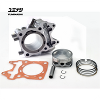 The piston is mentioned to be installed on a 125cc crankshaft, with a 150cc head