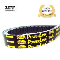 GATES POWERLINK V-BELT FOR eSP PCX125/PCX150   SH125i/150i ABS  CLICK125i eSP/TECHNO VARIO 125