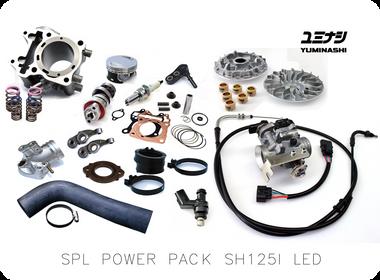 164CC LIGHT BORE SPL-POWER PACK (SH125i LED / SMART KEY (2017- )