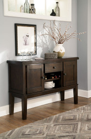 Haddigan Dark Brown Dining Room Server