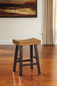 Glosco Two-tone Stool(Set of 2)