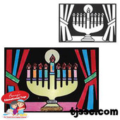 Chanukah Menorah Velvet Art Boards