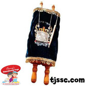Medium Children's Classroom Torah Scroll