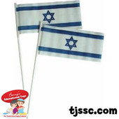 Simple & Affordable Hand Held Israeli Plastic Flags in Bulk