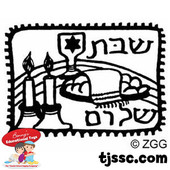 Shabbat Shalom Table Rubber Stamp