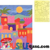 Jerusalem Self-Adhesive Sand Art Boards