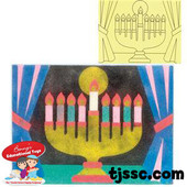 Chanukah Menorah Self-Adhesive Sand Art Boards