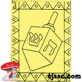 Hanukkah (Chanukah) Dreidel Self-Adhesive Sand Art Boards