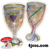 Decorate-Your-Own Kiddush Cup