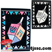 Chanukah Dreidel Velvet Art Boards