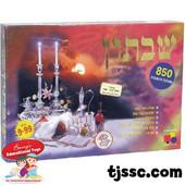 Shabatton - Trivia Game in Hebrew