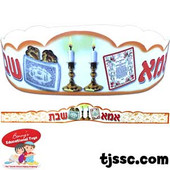 Ima Shabbat Crowns