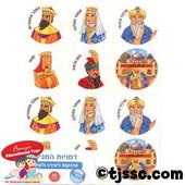 Purim MegilahCharacters Stickers