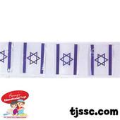 Medium Israel Plastic Flag Chain