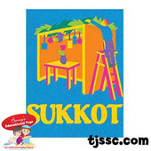 Sukkot Sand Art Jewish Craft Project