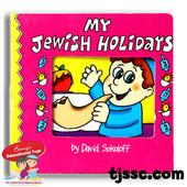 Jewish Holiday Board Book