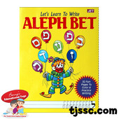 Let's Learn to Write Hebrew Aleph Bet (Hebrew Alphabet)