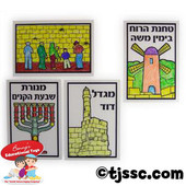 Jerusalem Stained Glass Project