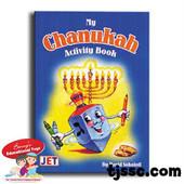 Chanukah Game & Activity Mini Book