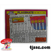 Chanukah Placemats for Coloring