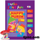 """Purim"", Single Self-Adhesive Jewish Sand Art Board, Including Sand"