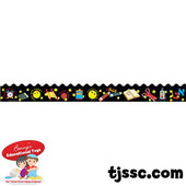 Jewish School Theme Paper Border