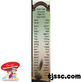 Kings Bookmark Card Stock