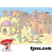 Purim Scene Gift Card Card Stock