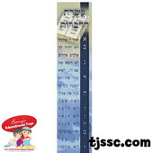10 Commandments Bookmark Card Stock