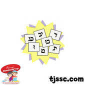 Black and white Hebrew letter cover ups Card Stock