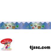 Seven Species Border Card Stock
