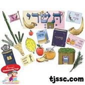High Holidays Bulletin Board Set Card Stock