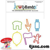 Sukkot Silly Bands