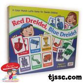 Red Dreidel Blue Dreidel Game