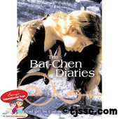 The Bat-Chen Diaries Soft Cover