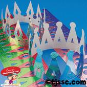 12 Cardboard Prism Crowns