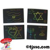 Scratch Crafts Magic Color Postcards