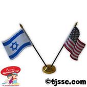 Israeli and US Flag Table Stand Set