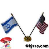Israeli and US Flag Table Stand Set