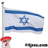 Israel Flag 3ft x 5 ft