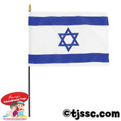 "Israel Flag 8"" x 12"""