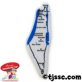 Large Map of Israel Eraser by Palphot