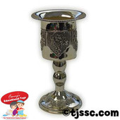 Silver Plated Havdallah candle Holder Grape Design