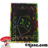 Single Hanukkah (Chanukah) Dreidel Scratch Art