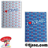 Hard Cover Note books I love Israel