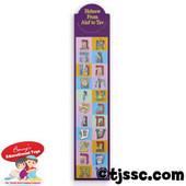 Hebrew Aleph Bet (Hebrew Alphabet) Bookmarks