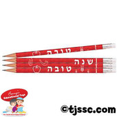 Shana Tova Jewish Incentive Pencils
